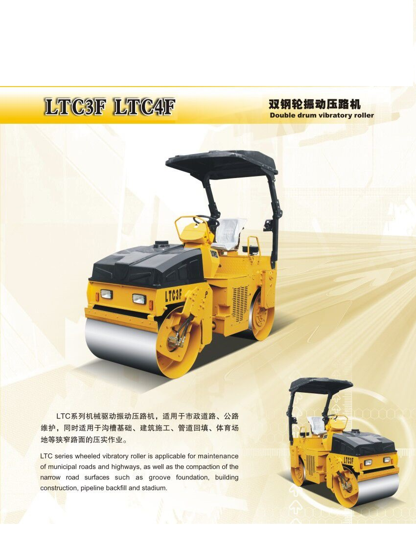 Small 3ton LTC3F road roller