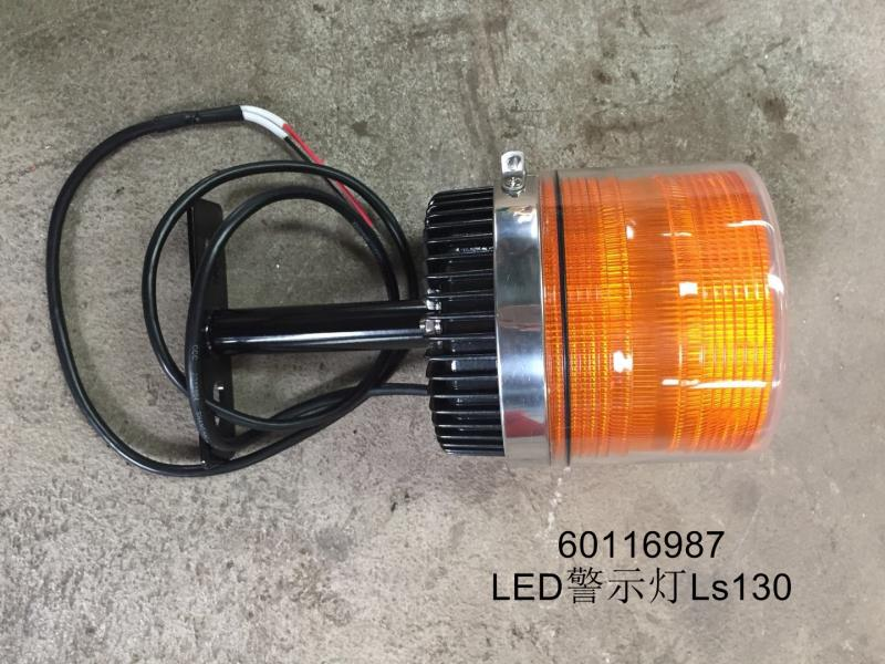 60116987 LED indicator LAMP